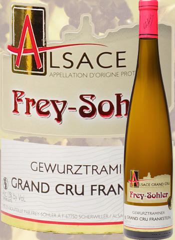 Gewurztraminer Grand Cru Frankstein Frey-Sohler 2014