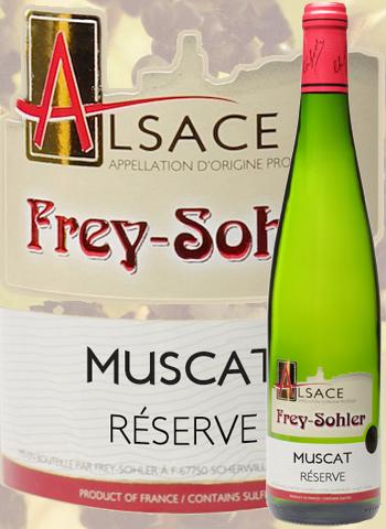 Muscat Réserve Frey-Sohler 2018