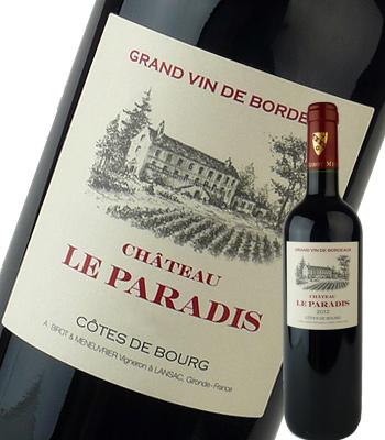 Château Le Paradis 2016 Côtes de Bourg