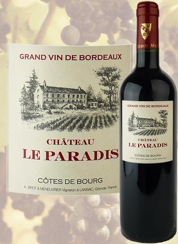 Château Le Paradis 2017 Côtes de Bourg