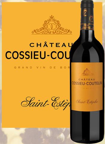 Château Cossieu-Coutelin 2016 Bordeaux Saint-Estèphe