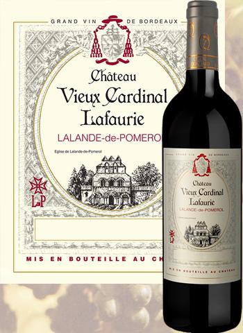 Château Vieux Cardinal Lafaurie 2017 Lalande de Pomerol Quancard