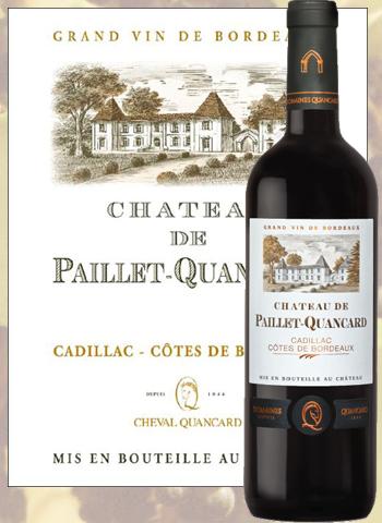 Château De Paillet-Quancard 2016 Cadillac Côtes de Bordeaux