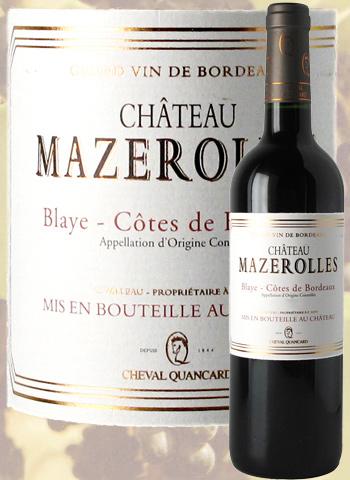 Château Mazerolles 2018 Blaye Côtes de Bordeaux Cheval Quancard