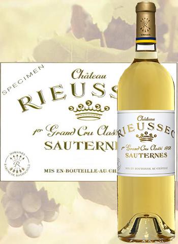 Château Rieussec 2015 Premier Cru Classé de Sauternes