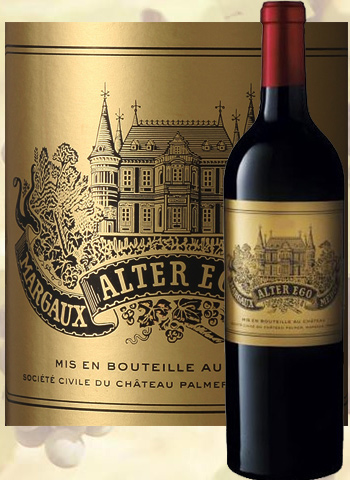 Alter Ego de Palmer 2017 Second Vin de Margaux