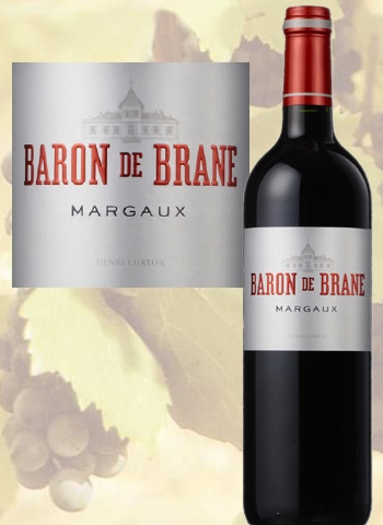Baron de Brane 2014 Second Vin de Margaux