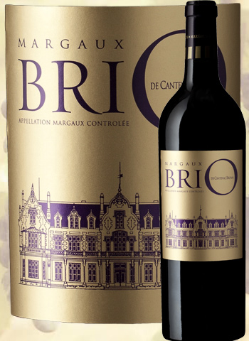 BriO de Cantenac Brown 2017 Second Vin de Margaux