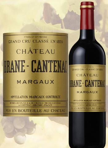 Château Brane Cantenac 2014 Grand Cru de Margaux