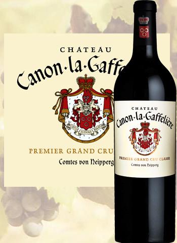 Magnum Château Canon-La-Gaffelière 2015 Grand Cru de Saint-Emilion