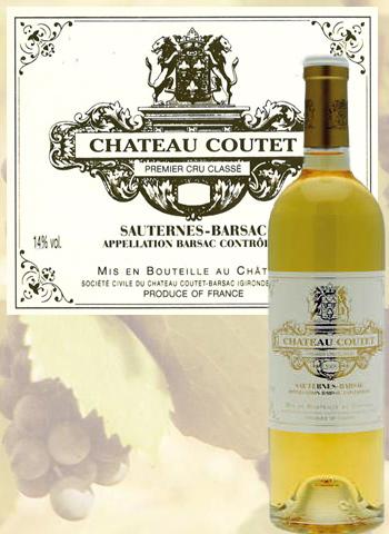 Château Coutet 2013 Grand Cru de Barsac