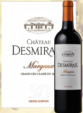 Château Desmirail 2017 Grand Cru de Margaux