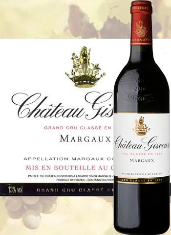 Château Giscours 2001 Grand Cru de Margaux