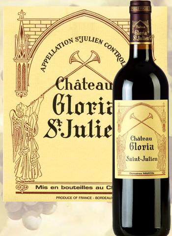 Château Gloria 2017 Cru Bourgeois de Saint-Julien