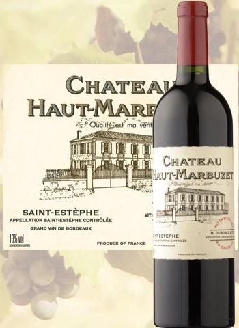 Château Haut-Marbuzet 2017 Cru Bourgeois de Saint-Estèphe