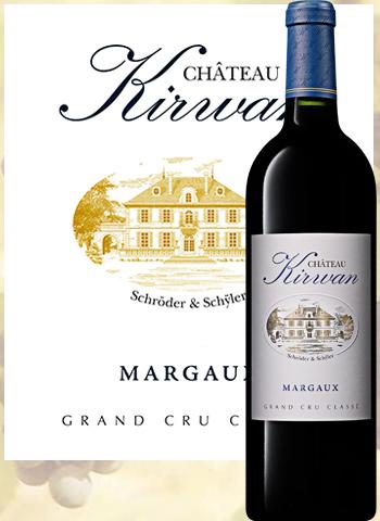 Château Kirwan 2018 Grand Cru de Margaux