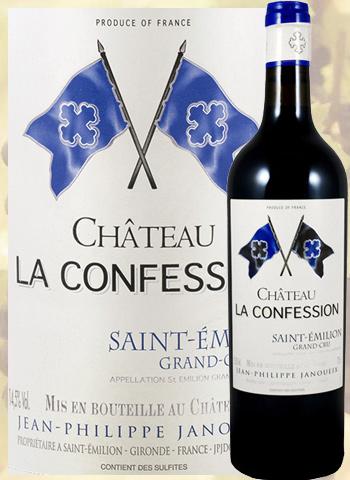 Château La Confession 2017 Grand Cru de Saint-Emilion
