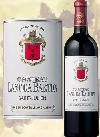 Château Langoa Barton 2009 Grand Cru de Saint-Julien