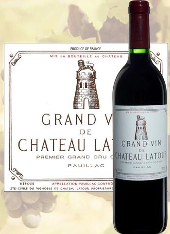 Château Latour 2005 Premier Grand Cru Classé de Pauillac