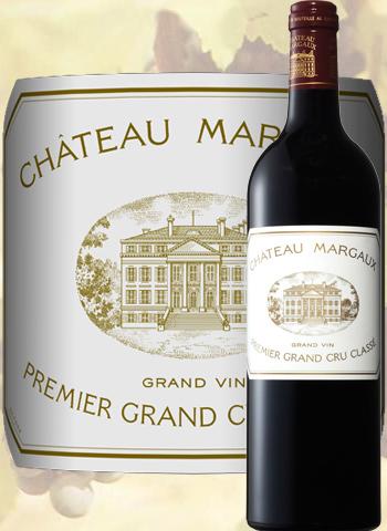 Château Margaux 2017 Premier Cru Classé de Margaux