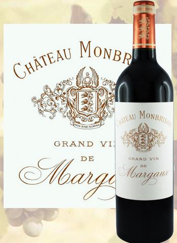 Château Monbrison 2013 Cru Bourgeois de Margaux