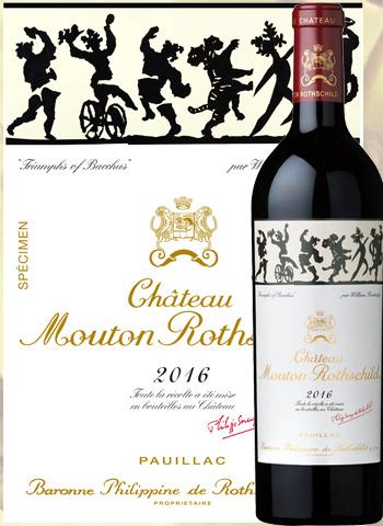 Château Mouton Rothschild 2016 Premier Cru Classé de Pauillac