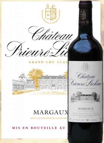 Château Prieuré-Lichine 2015 Grand Cru de Margaux
