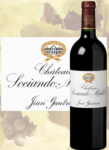 Château Sociando-Mallet 2017 Grand Vin du Haut-Médoc