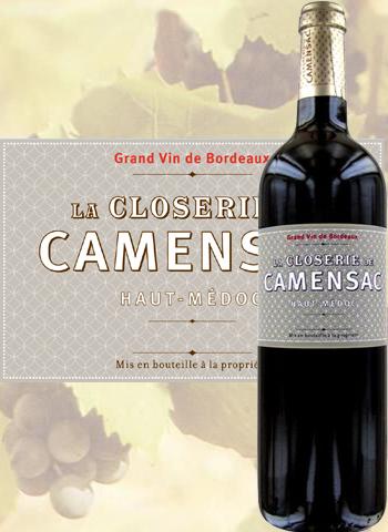 La Closerie de Camensac 2017 Second Vin du Haut-Médoc