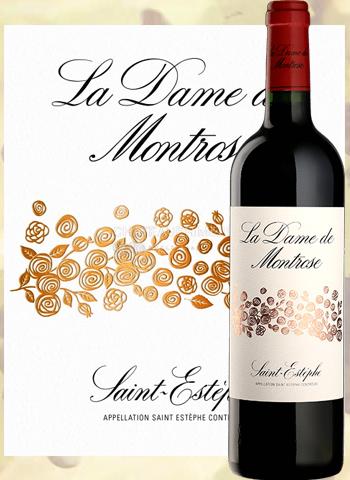 La Dame de Montrose 2017 Second Vin de Saint-Estèphe