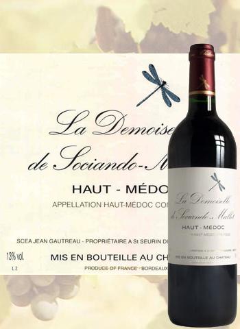 La Demoiselle de Sociando-Mallet 2017 Second Vin du Haut-Médoc