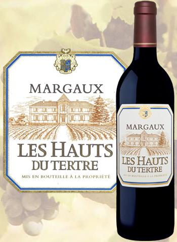 Les Hauts du Tertre 2018 Second Vin de Margaux