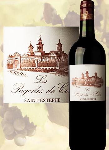 Les Pagodes de Cos 2017 Second Vin de Saint-Estèphe