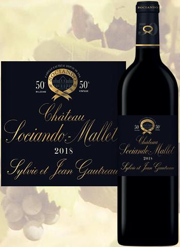 Château Sociando-Mallet 2018 Grand Vin du Haut-Médoc