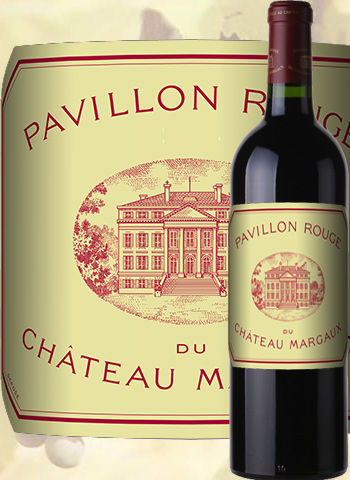 Pavillon Rouge 2018 Second Vin du Château Margaux