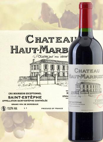 Château Haut-Marbuzet 2013 Cru Bourgeois de Saint-Estèphe