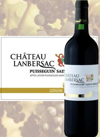 Château Lanbersac 2016 Puisseguin Saint-Émilion