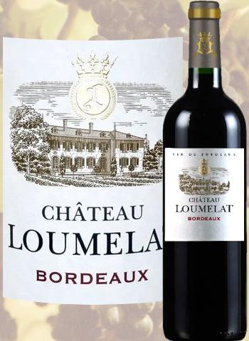 Château Loumelat 2016 Bordeaux Rouge