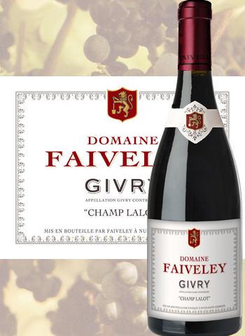 Givry Champ Lalot Rouge 2018 Côte Chalonnaise Faiveley