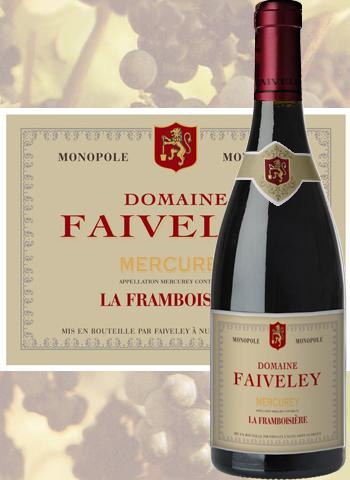 Mercurey Rouge Vieilles Vignes 2018 Faiveley
