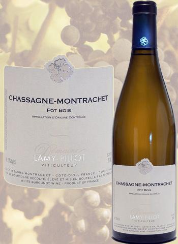 Chassagne-Montrachet Pot Bois 2017 Lamy-Pillot
