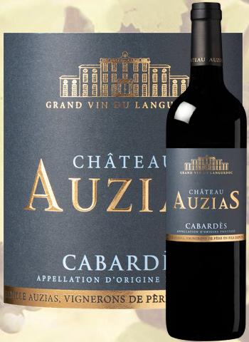 Cuvée Mademoiselle 2018 Château Auzias