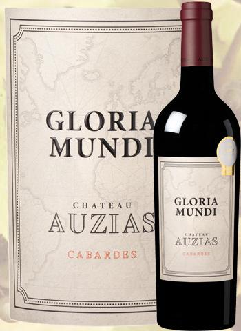 Gloria Mundi 2017 Cabardès Château Auzias
