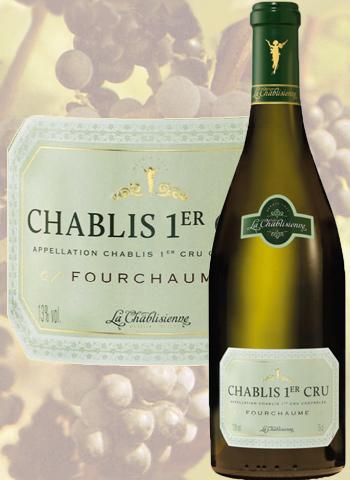 Magnum Chablis 1er Cru Fourchaume 2017 La Chablisienne