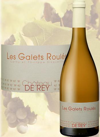 Les Galets Roulés Blanc 2018 Côtes du Roussillon Château de Rey