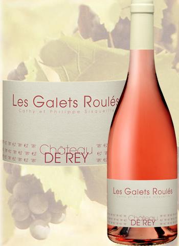 Les Galets Roulés Rosé 2019 Côtes du Roussillon Château de Rey