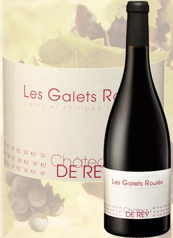 Les Galets Roulés Rouge 2018 Côtes du Roussillon Château de Rey