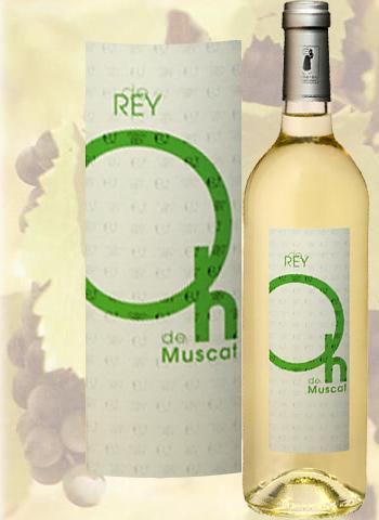 OH de muscat 2019 Côtes Catalanes Château de Rey