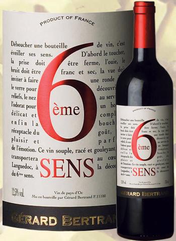 6ème Sens Rouge 2017 Pays d'Oc Gérard Bertrand