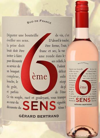 6ème Sens Rosé 2019 Pays d'Oc Gérard Bertrand